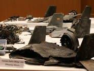 درون پهپادهای استفاده شده در حمله به آرامکو قطعات ساخت ایران پیدا شد