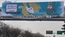 انتخابات سے قبل ایرانی حکام غزہ اور لبنان پر قابض بادشاہ کی یاد کیوں دلا رہے ہیں ؟