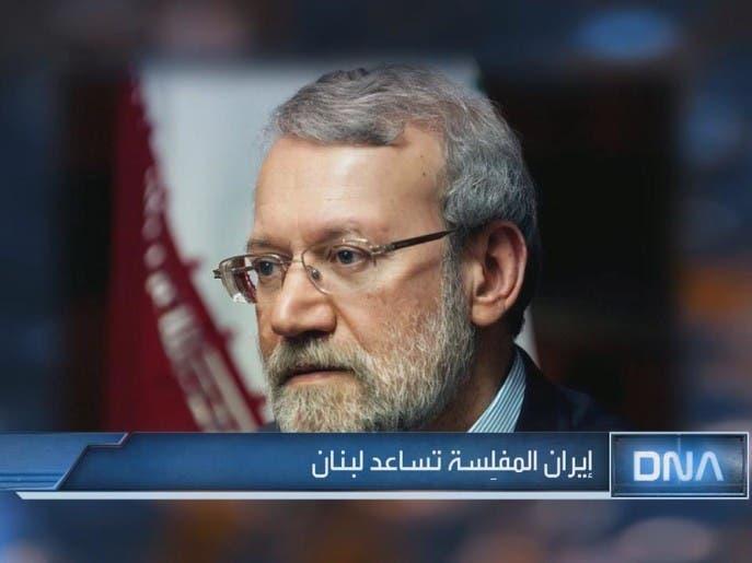 DNA | إيران المفلسة تساعد لبنان