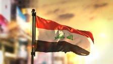 دہشت گردی کی مالی معاونت، 84 عراقیوں کے اثاثے منجمد