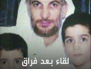 هتافات وفرحة.. القصة الكاملة لعودة الابن الغائب موسى الخنيزي