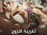 فروا من قصفه فلاحقتهم قوات الأسد في أماكن نزوحهم