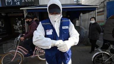 كوريا الجنوبية تؤكد 20 إصابة جديدة بفيروس كورونا