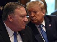 انتقاد شدید ترامپ و پومپئو از سناتور دمکراتها بدلیل ملاقات سری او با ظريف