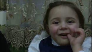 دخترکی که به موشکهای بشار اسد میخندد
