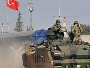 القوات التركية تنسحب من قرى بريف تل التمر لأسباب مجهولة