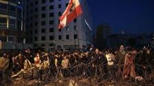 لبنان ، حزب اللہ کی حکومت اور احتجاجی تحریک ... سب بند گلی میں