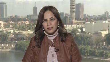 كيف ساهم تأجيل الطروحات الحكومية المصرية في شح السيولة؟