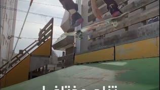 كفيف ياباني يتقن التزلج كالمبصر تماما