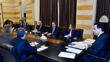 "وفد من صندوق النقد يلتقي ""دياب"".. فما خيارات لبنان؟"