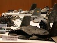 البنتاغون: احتجزنا أسلحة إيرانية مطابقة للمستخدمة بهجوم أرامكو
