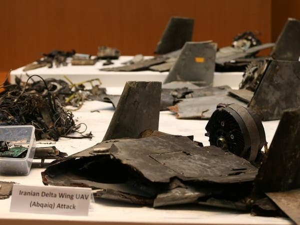 الأمم المتحدة: الصواريخ التي استهدفت السعودية إيرانية الصنع