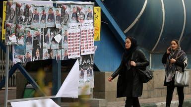 انتخابات بإيران اليوم وسط غضب شعبي ودعوات للمقاطعة