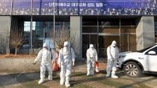 South Korea confirms 219 new coronavirus cases, total 3,150