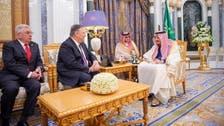 شاہ سلمان سے امریکی وزیرخارجہ کی ملاقات،دوطرفہ تعلقات اور علاقائی امور پر تبادلہ خیال