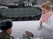 16 دبابة عسكرية في حفل خطوبة روسي على حبيبته