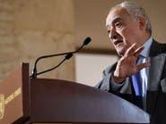سازمان مللمتحد: از سرگیری مذاکرات نظامی لیبی در ژنو