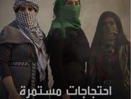 الشارع العراقي.. اشتباكات وإصابات ورفض لإنهاء التظاهرات