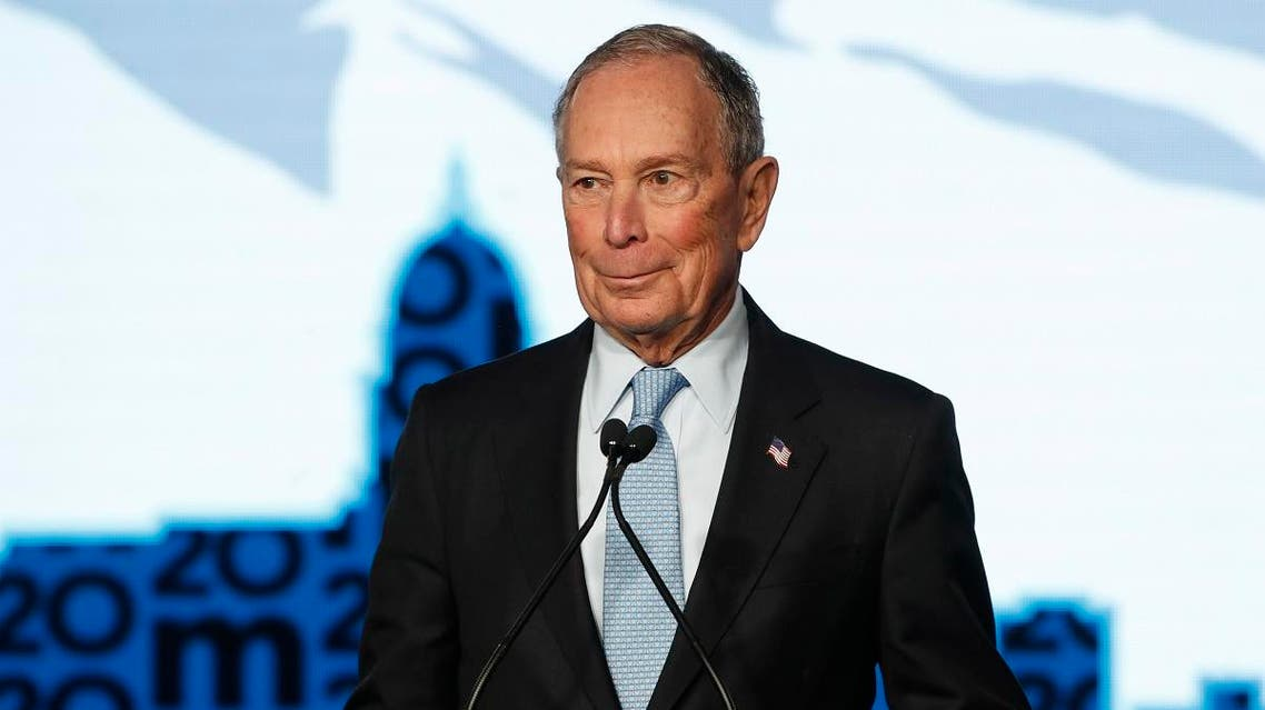 Democratic presidential candidate, former New York City mayor Mike Bloomberg talks to supporters at a rally on February 20, 2020 in Salt Lake City, Utah. (AFP)