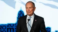 Michael Bloomberg campaign spends over $220 mln in January