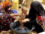 وثائق: الحوثيون حرموا اليمنيين من برامج إنسانية هامة