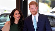 Harry and Meghan to begin new life on March 31