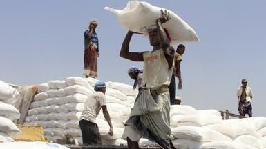 الأغذية العالمي يعلن تقليص المساعدات في مناطق الحوثيين