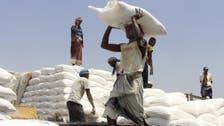 واشنطن: الحوثيون يحولون مسار المساعدات الإنسانية