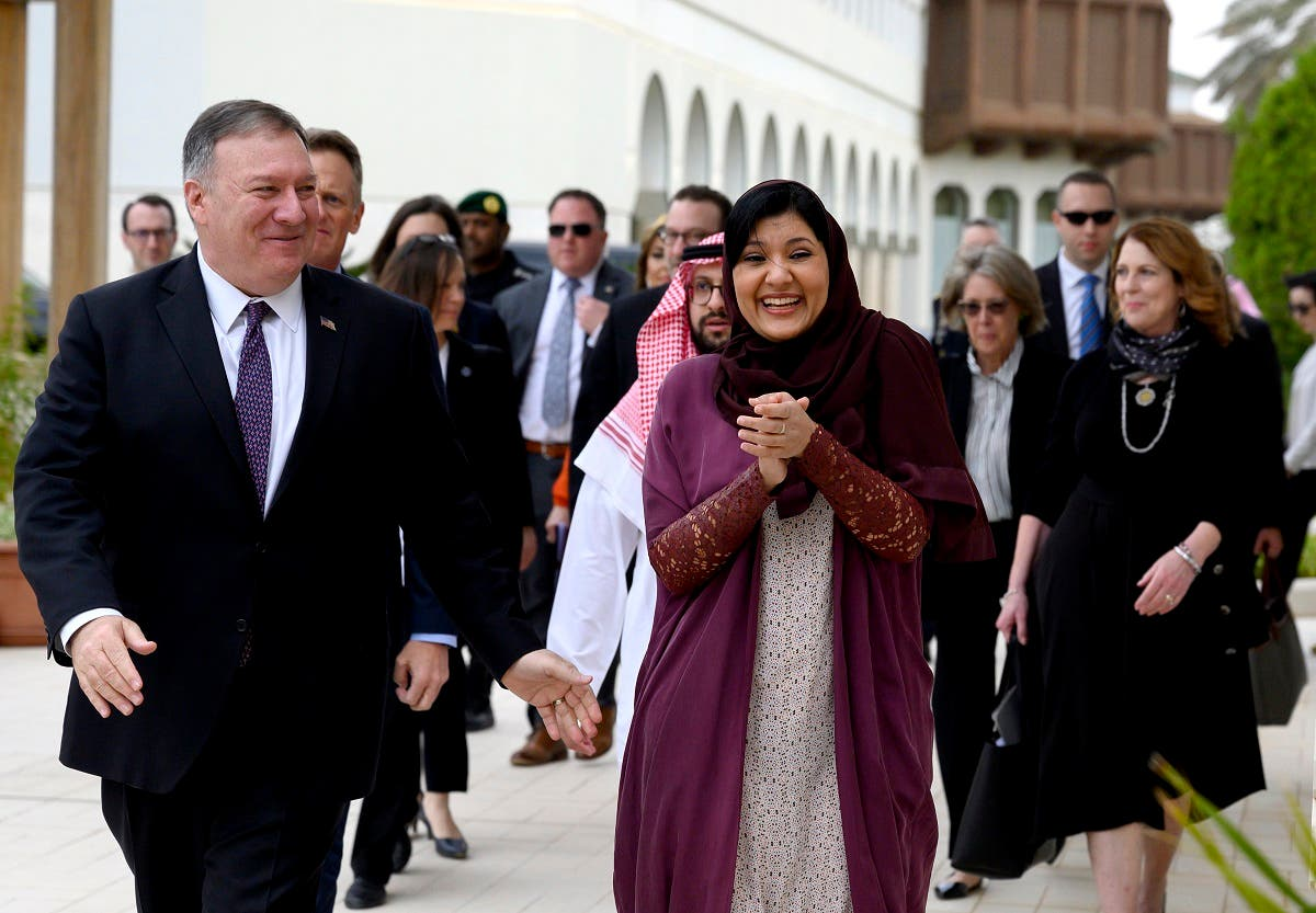 US Secretary of State Mike Pompeo, left, walks with Saudi ambassador to the United States Princess Reema Bint Bandar. (Photo: AP)