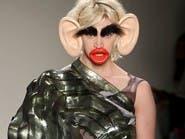 """بالصور عرض أزياء """"عنصري"""".. ومعهد موضة في نيويورك يعتذر"""