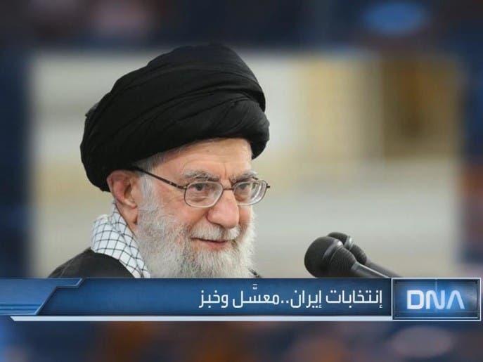 DNA | انتخابات إيران.. معسل و خبز