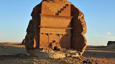 رغم كورونا.. فرص واعدة لسياحة الثقافة بالعلا السعودية