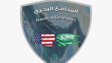 مناورات سعودية أميركية بالخليج العربي الأسبوع المقبل
