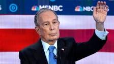 Bloomberg rivals criticize billionaire businessman during presidential debate