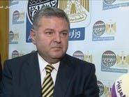 وزارة قطاع الأعمال: نستهدف تطوير القطاع الفندقي بمصر