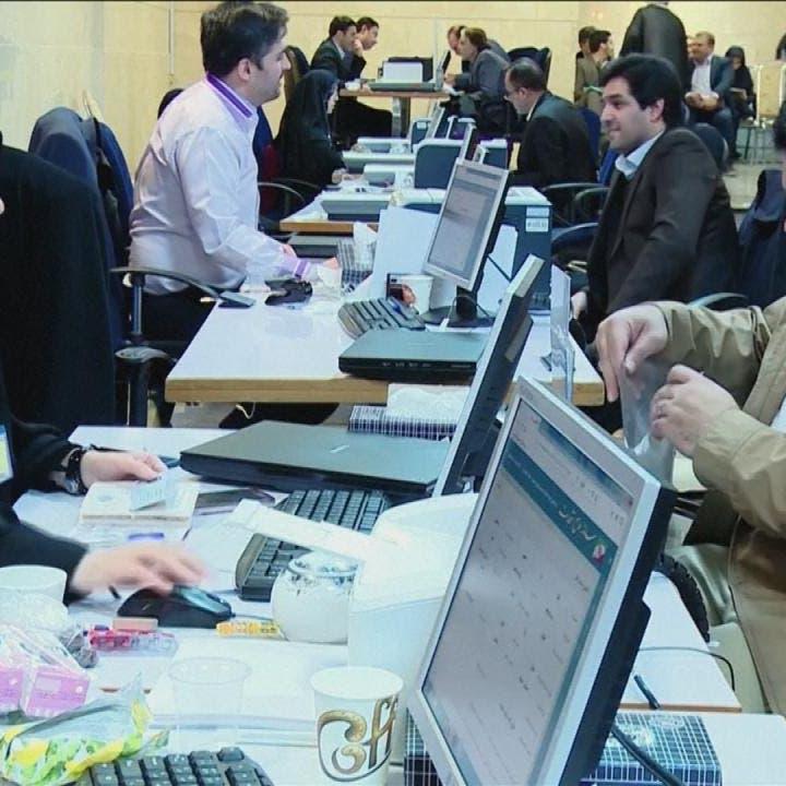 خامنئي: الإعلام الأجنبي حرض الناخبين على عدم المشاركة بالانتخابات