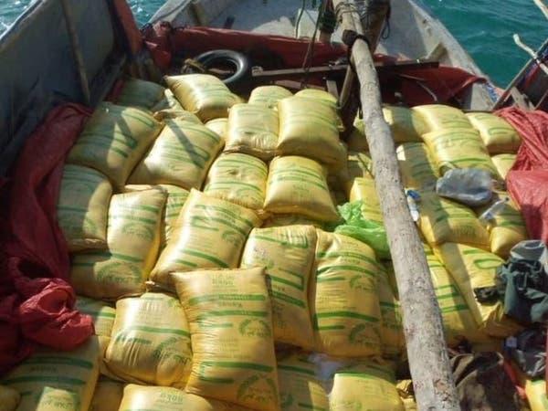 اليمن.. ضبط متفجرات بالبحر الأحمر كانت بطريقها للحوثيين