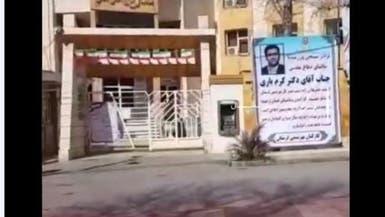 شاهد.. خلو مراكز تصويت من الناخبين في إيران