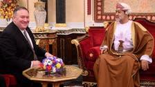 US Secretary of State Pompeo meets Oman's new leader Sultan Haitham bin Tariq