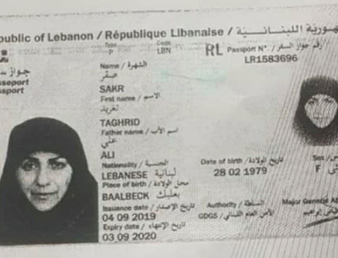 جواز سفر اللبنانية تغريد علي صقر المصابة بكورونا