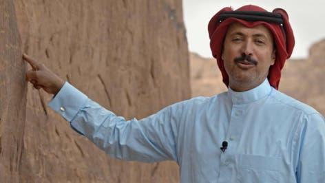 على خطى العرب | حضارات تواصل -
