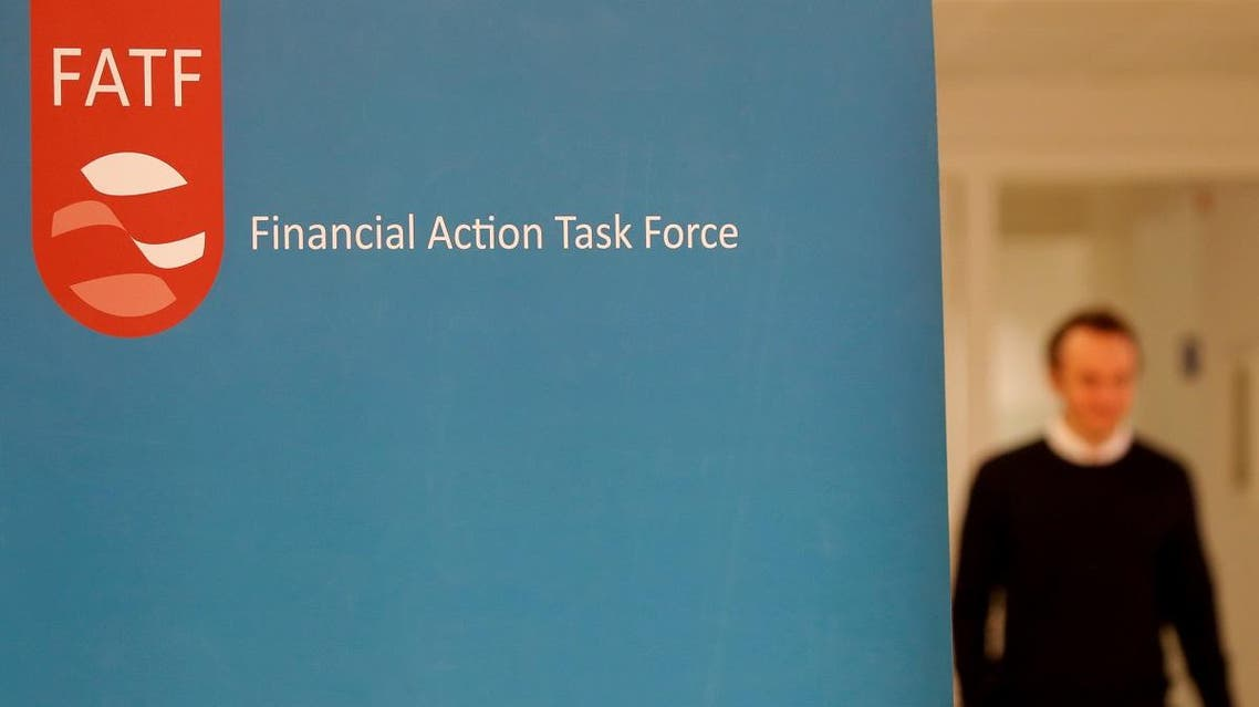 The logo of the FATF (the Financial Action Task Force) is seen after a plenary session in Paris. (Reuters)