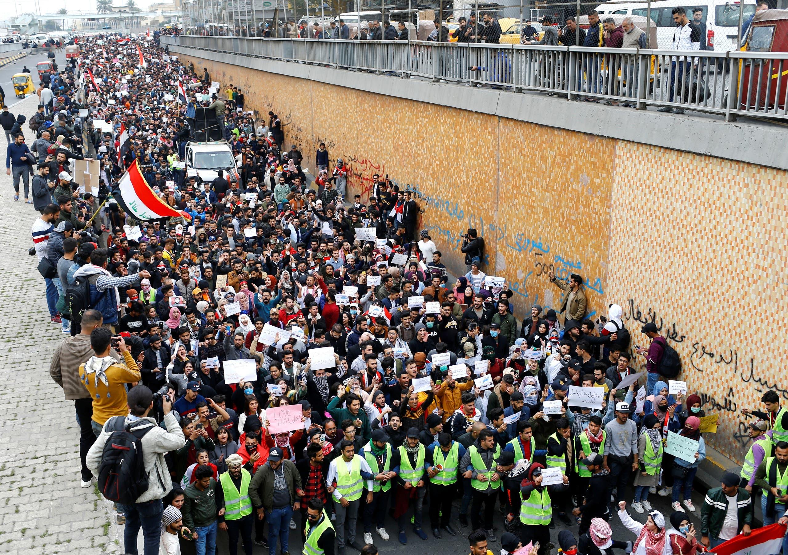 من بغداد يوم 16 فبراير