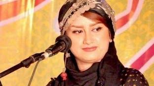 عائلة معتقلة بإيران: المخابرات تنتزع اعترافات كاذبة منها