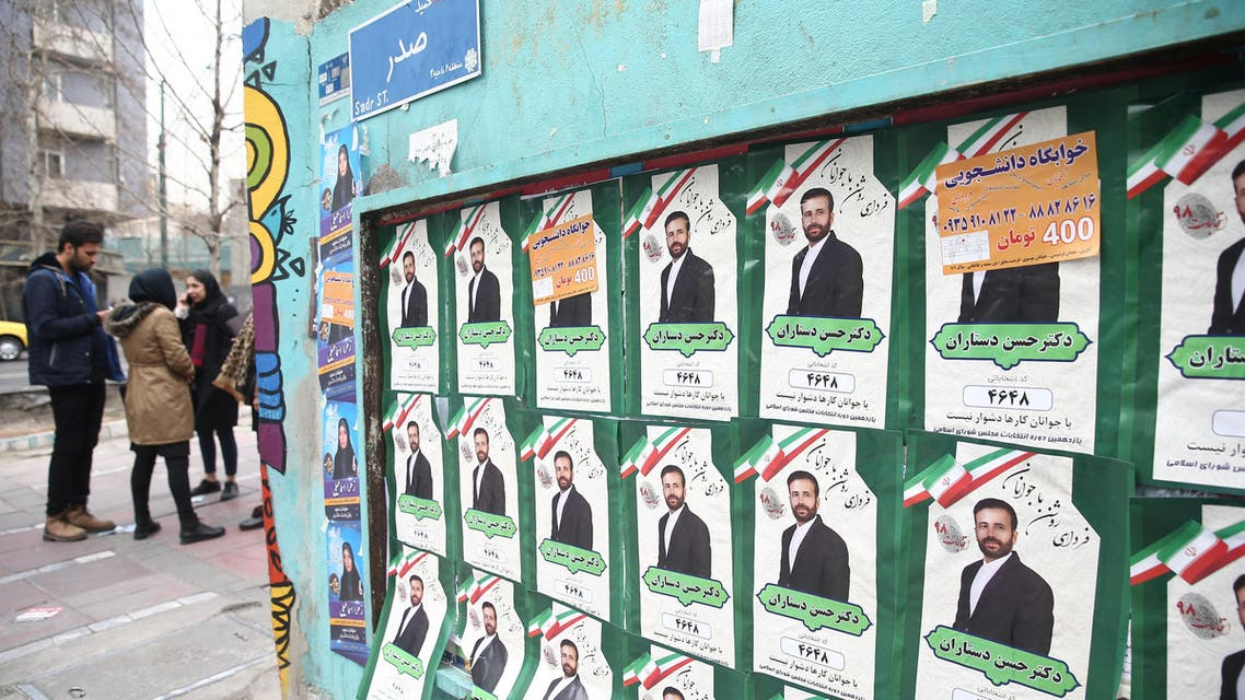 Parliamentary election campaign posters are seen in Tehran, Iran February 19, 2020. Picture taken February 19, 2020. (Reuters)