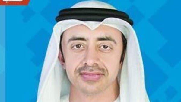 الإمارات: وقف ضم الأراضي الفلسطينية يفتح آفاقا للسلام