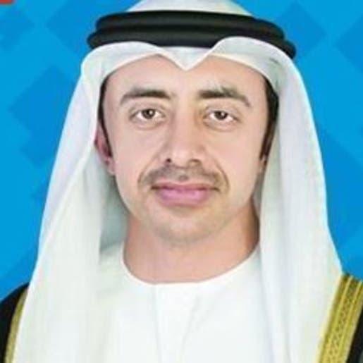 الشيخ عبد الله بن زايد آل نهيان