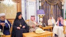'شاہ عبداللہ مکالمہ مرکز' کے وفد کی شاہ سلمان سے ملاقات