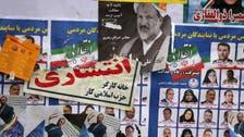 إقبال فاتر بانتخابات إيران.. يدفع المتشددين إلى الصدارة