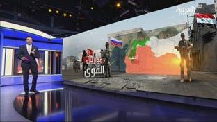 كيف تبدو موازيين القوى في الخريطة العسكرية لـ إدلب؟